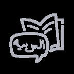 arabic-01