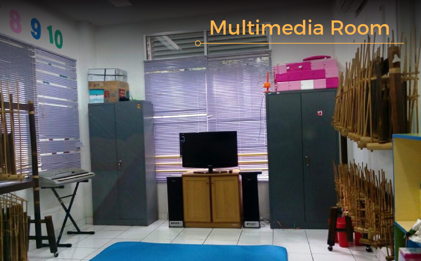 fasilitas-sd_multimedia-room
